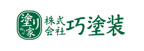 Hatsu Japan